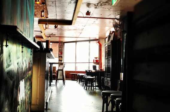 Frisk. Small Bar. photo
